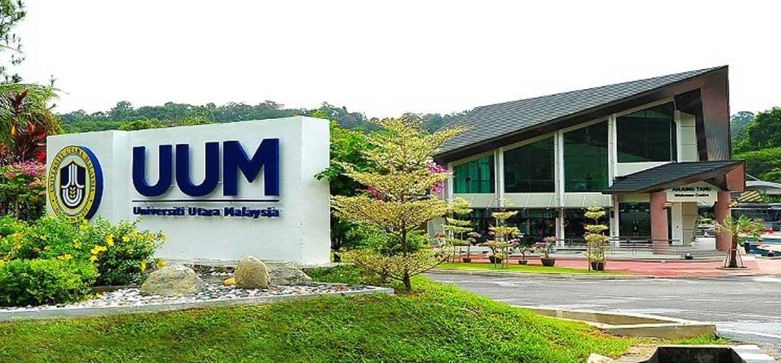 University Utara Malaysia (UUM)